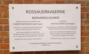 "Wiener Rossauerkaserne erhielt Traditionsnamen ""Bernardis-Schmid"""