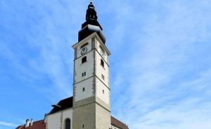 22 Bischöfe bei der Amtseinführung von Bischof Schwarz am Sonntag
